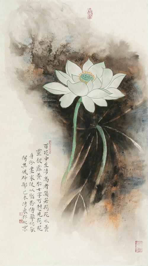 林清泉图片